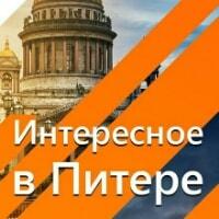 2do2go: Санкт-Петербург в Viber